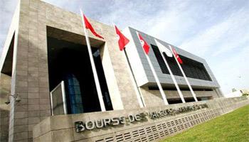 Les agents et cadres de la Bourse de Tunis ont décidé d'observer une grève le mardi 15 avril 2014
