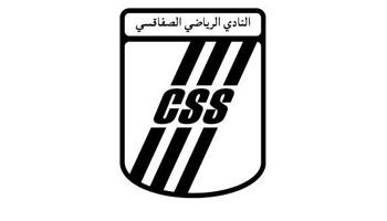 Nous apprenons que plusieurs supporters du Club Sportif Sfaxien (CSS) ont exprimé