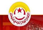 L'instance administrative pour le secteur de l'enseignement secondaire affiliée à l'Union Générale Tunisienne du Travail (UGTT)