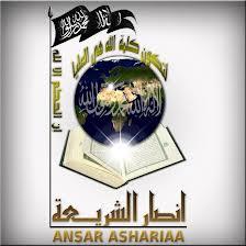 Le porte-parole officiel d'Ansar charia