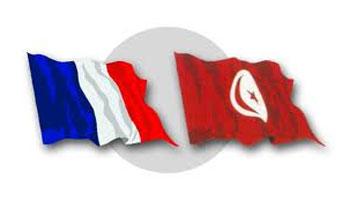 Réagissant au report du Dialogue national en Tunisie