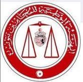 L'ordre national des avocats