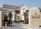 Le syndicat de base du ministère des affaires étrangères a décidé d'observer une grève