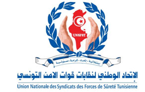 Le porte-parole officiel de l'Union nationale des syndicats des forces de sûreté