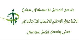 Le syndicat général de la Caisse nationale de la sécurité sociale (CNSS)
