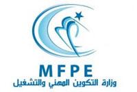 Le ministère de la Formation professionnelle et de l'Emploi a annoncé la nomination