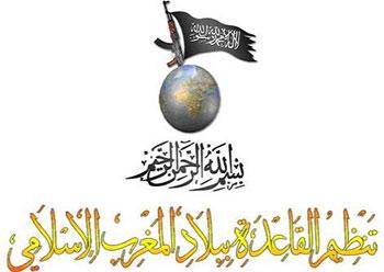 Le réseau Al Qaida au Maghreb Islamique (AQMI) a réussi deux opérations de ravitaillement des djihadistes du Chaâmbi