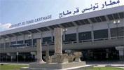 Les agents de la douane à l'aéroport Tunis-Carthage ont saisi