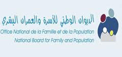 L'Office national de la famille et de la population (ONFP) et l'université Paris Diderot réaliseront une enquête pour identifier les raisons qui poussent les jeunes