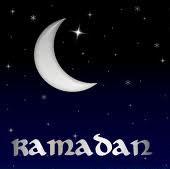 Le mufti d'Egypte vient d'annoncer que le mois de Ramadhan commencera