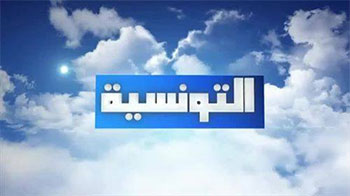 Durant le 8 ème jour du mois de Ramadan 1435 de l'Hégire