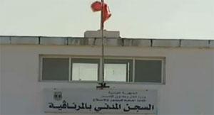 Le salafistes impliqués dans l'affaire de Ali Ben Khalifa