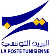 Les horaires administratifs des Bureaux de poste