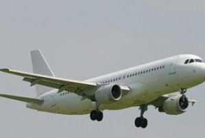 Tunisie-Libye : Reprise des vols vers Tunis-Carthage à partir de l'aéroport de Mitiga Avio5.jpg?zoom=2