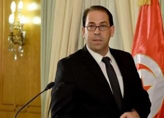Tunisie : Une liste de hauts responsables corrompus bientôt dévoilée Chgf.jpg?zoom=2