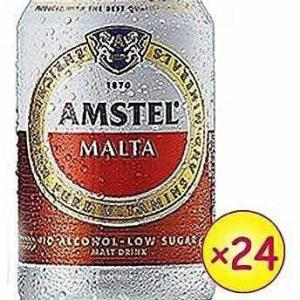 Amstel Malta Low Sugar x 24