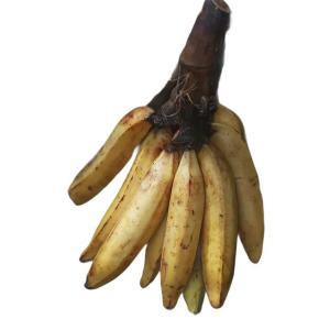 Nigerian Ripe Plantain 1kg