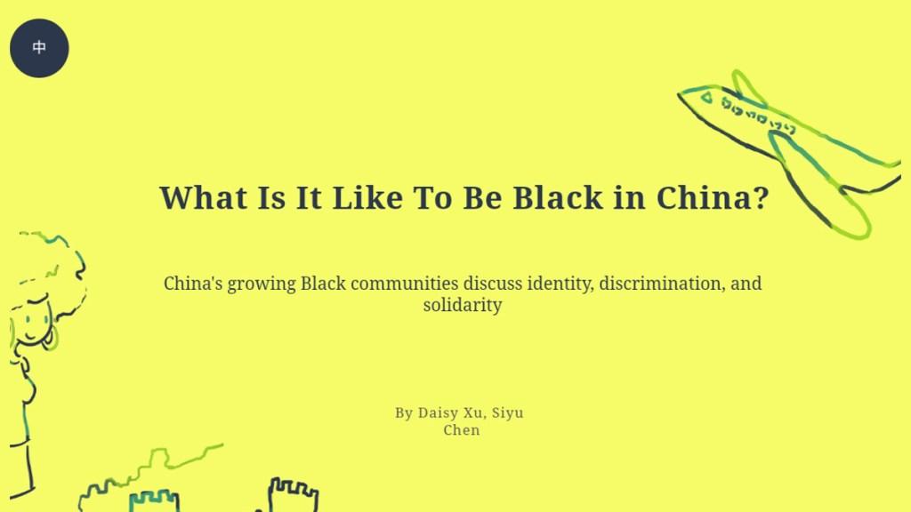 Illustration black in china