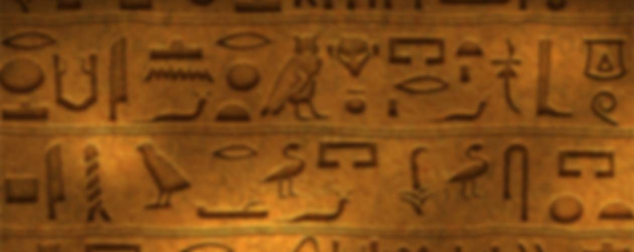 Hieroglyphics Blurred