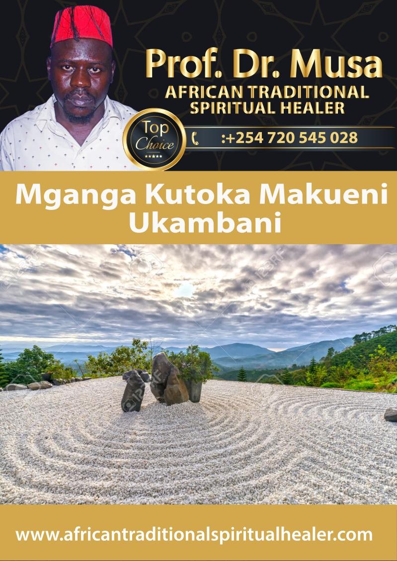 Mganga Kutoka Makueni Ukambani