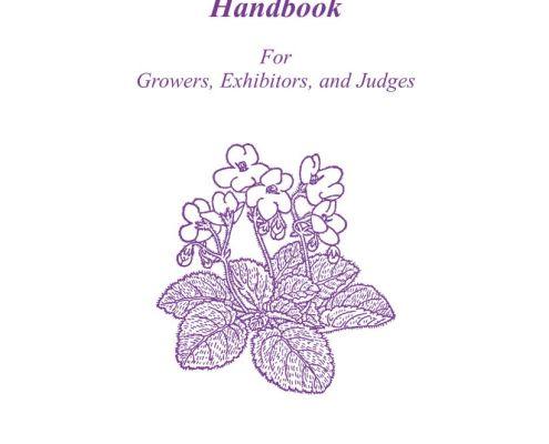 Cover of AVSA Judges Handbook