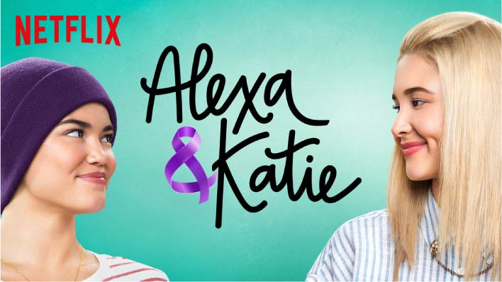 alexa and katie netflix
