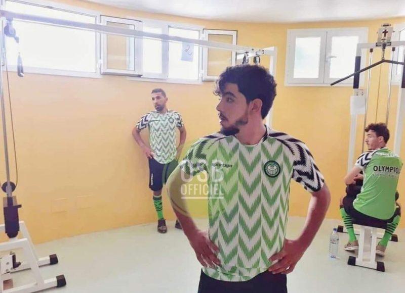 Tunisian club eo sidi bouzid reveals Nigeria lookalike jersey