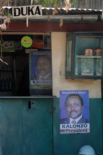 "Kenya 2007 Election campaign posters ""Kalonzo Musyoka for President"" on duka Eastern Kenya"