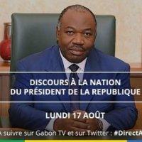 Gabon: Ali Bongo Ondimba annonce la cession des trois propriétés appartenant à Omar Bongo Ondimba à l'Etat