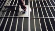 prison complice évasion