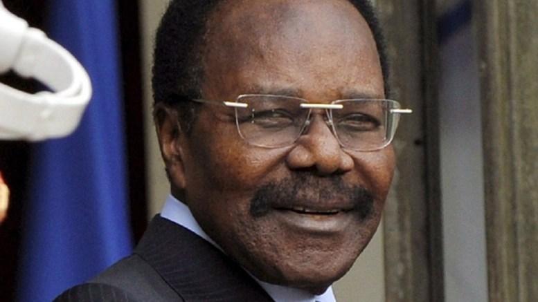 Image result for Omar Bongo Ondimba (Gabon)