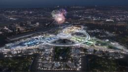 EXPO DUBAI 2O20