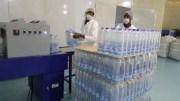 eau minérale (Chen Shi Origen Pure)