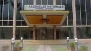 Le siège de l'Assemblée nationale du Cameroun