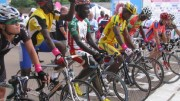 Grand prix cycliste Chantal Biya