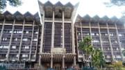 Le ministère des finances du Cameroun