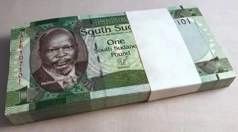 Soudan du Sud Monnaie