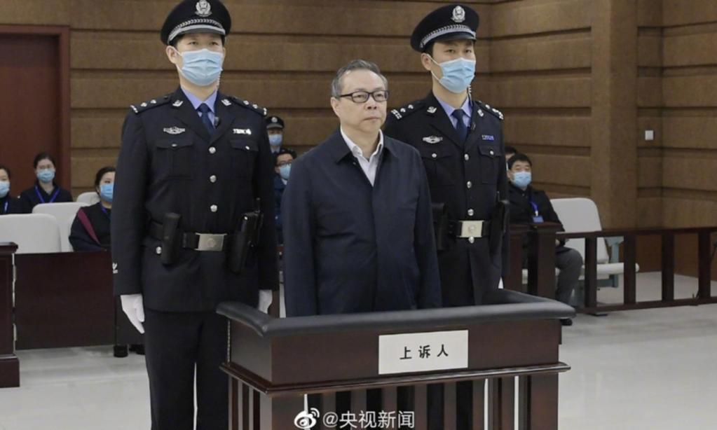 Lai Xiaomin accusé pots-de-vin