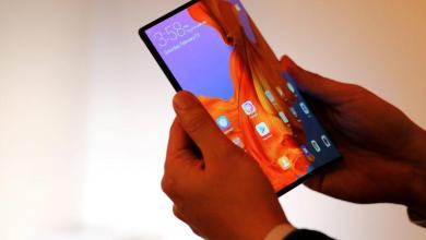 Huawei also proposes a foldable smartphone