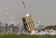 Why the Iron Dome is not stopping the rockets fired by the terrorist group Hamas