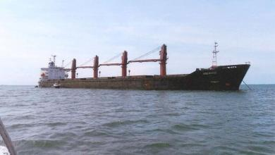 North Korea is asking the UN for help with a cargo ship