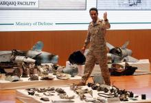 "Saudi Arabia shows ""evidence"": ""Iran is irrefutably behind attacks"""