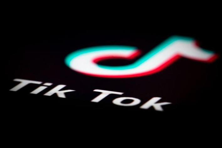US government opens investigation into popular Chinese app TikTok
