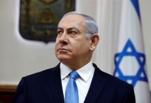Netanyahu withdraws request for political immunity