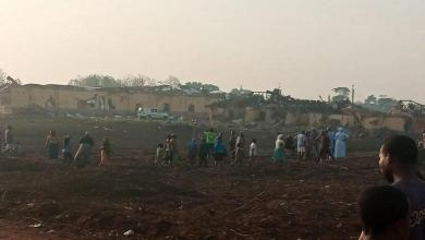 Ondo rock with explosion, hundreds of buildings razed