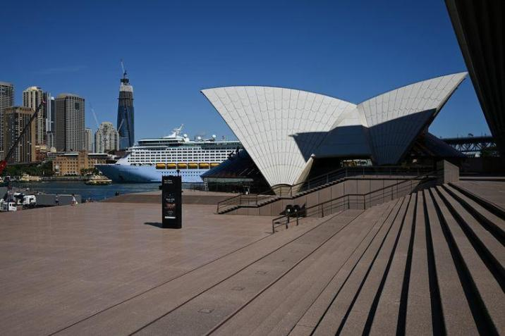 An empty square in front of The Sydney Opera House in the Australian metropolis of the same name.