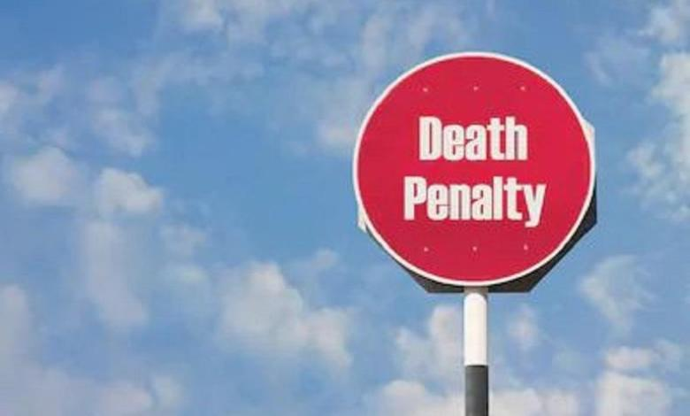 The abolition of the death penalty passed in Chad