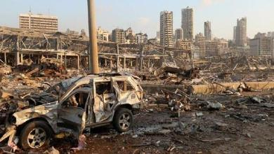 """Beirut explosion looks like """"terrible attack"""" – Trump says"""
