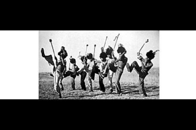 Mohobelo dance