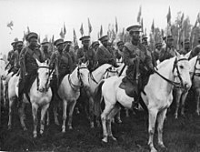 Seconde guerre italo-éthiopienne